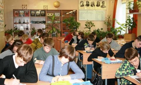 Прогулки по школе 32 - ГБОУ Школа № 268 Невского района Санкт-Петербурга