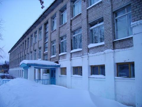 Изображение - Муниципальное образовательное учреждение Северокоммунарская средняя общеобразовательная школа