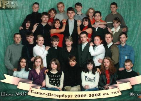10а - Средняя общеобразовательная школа 557 www.spb-school557.ru