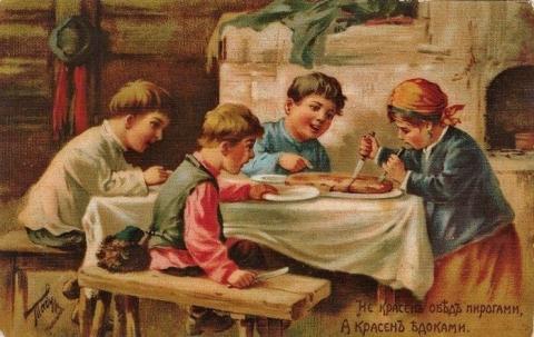 Не красен обед пирогами - Юрий Александрович Машинистов