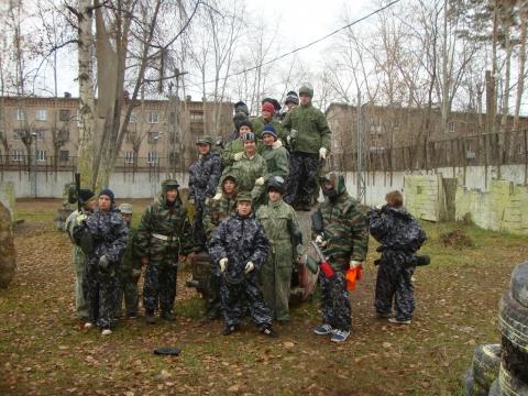 К игре готовы - Муниципальное образовательное учреждение Северокоммунарская средняя общеобразовательная школа
