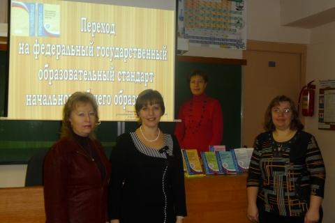 Педсовет - Средняя общеобразовательная школа 570