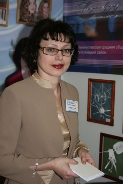 Портрет - Наталия Владимировна Клещерова