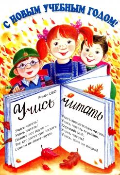 Без названия - Юлия Борисовна Рамхина