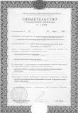 Аккредитация - МКОУ `Каширинская средняя общеобразовательная школа имени Белоусова Д.А.`