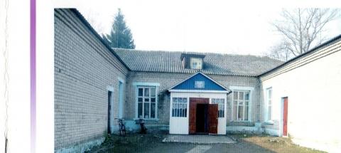 Изображение - Муниципальное общеобразовательное учреждение Страчовская основная общеобразовательная школа
