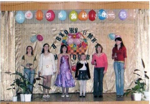 Ансамбль`Перемена` - Муниципальное общеобразовательное учреждение Страчовская основная общеобразовательная школа