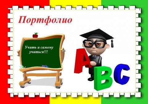 Без названия - БАНК ИДЕЙ