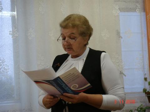 Завуч Елена Павловна знакомит с ФГОСТ - Средняя общеобразовательная школа 570