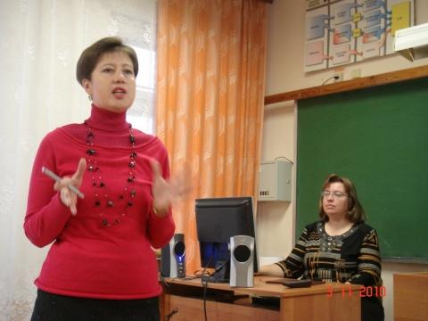 Наталья Сергеевна о концепции фундаментального ядра содержания общего образования - Средняя общеобразовательная школа 570
