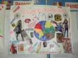 Коллаж - толерантность - МКОУ `Каширинская средняя общеобразовательная школа имени Белоусова Д.А.`