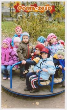 Без названия - ГБДОУ детский сад  № 117