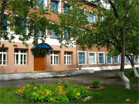 Изображение - МОУ  `Основная общеобразовательная школа № 12`
