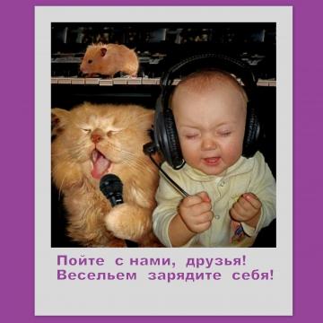 Для поднятия НАСТРОЕНИЯ!!! - Надежда Ивановна Курдюмова