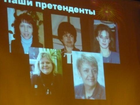 Лауреаты конкурса в номинации:`Лучший учитель года(2009)` - Александра Николаевна Литвинова