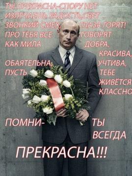 ПОЗДРАВЛЯЮ!!! - Наталия  Юрьевна Пятаева