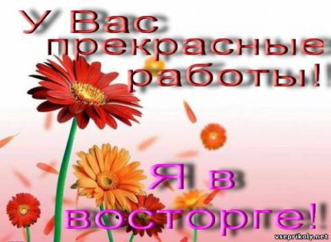 http://img3.proshkolu.ru/content/media/pic/std/1000000/754000/753472-5e19ad34136a459b.jpg
