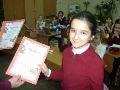 Гудыма Карина - Ольга Игоревна Баранцева