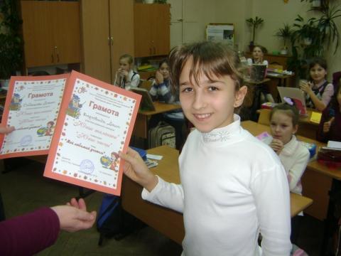 Варивода Даша - Ольга Игоревна Баранцева