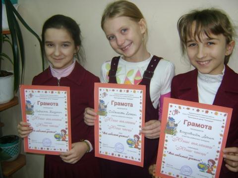 Мои ученицы - Ольга Игоревна Баранцева