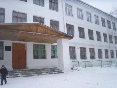 Изображение - МОУ средняя общеобразовательная школа №7 г.Омутнинска Кировской обл