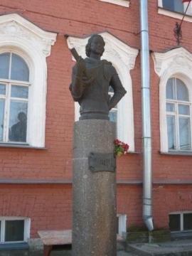 Бюст Петра I - Александра Николаевна Литвинова
