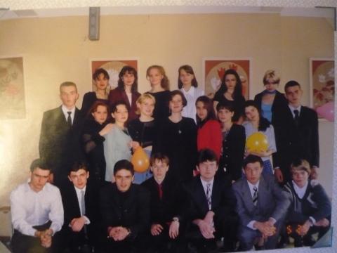 11`Б`,1998 год - Средняя общеобразовательная школа 557 www.spb-school557.ru