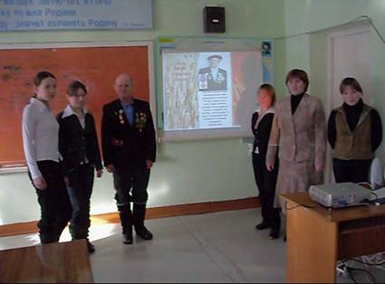 Встреча с ветераном - Эльвира Петровна Афанасьева