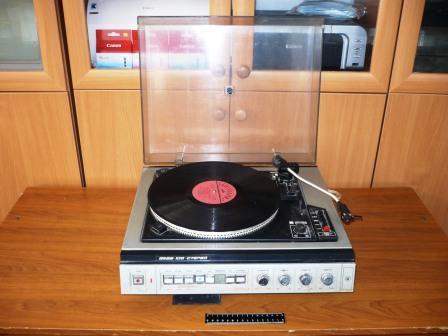 Электрофон ``Вега-109-стерео`` - МБОУ ...