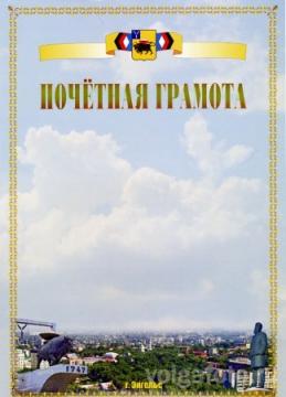 Без названия - Надежда Андреевна Тихонова