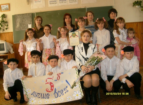 Танцующая школа - Елена Владимировна Мызникова