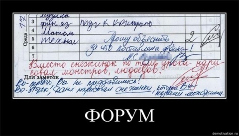 Без названия - Вадим Иванович Мелешко