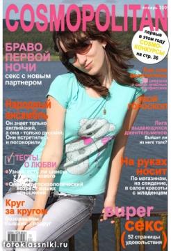 Портрет - Ольга Геннадьевна Летанина