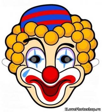 Маска клоуна сделать своими руками 716