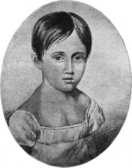 Наташа в детстве - Инесса Николаевна Перова