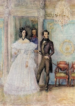Пушкин с женой - Инесса Николаевна Перова