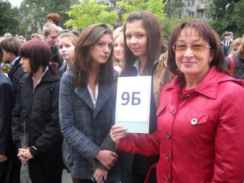 1 сентября 2010 школа № 345 05 - Средняя общеобразовательная школа 345