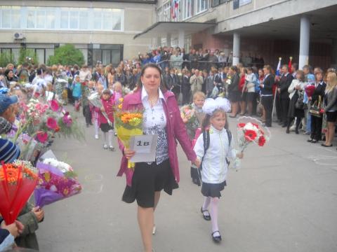 1 сентября 2010 школа № 345 24 - Средняя общеобразовательная школа 345