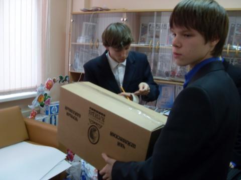 Без названия - Средняя школа № 13 с углублённым изучением английского языка