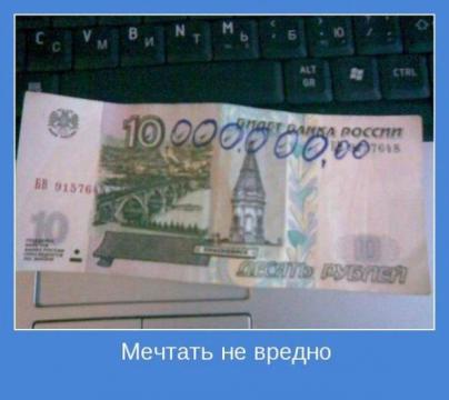 Без названия - Анна Сергеевна Бочарова
