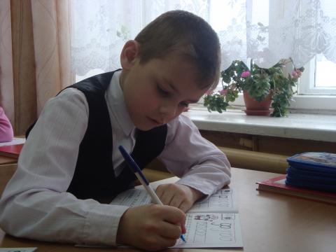 Ох, и трудная работа - буквы правильно писать! - Татьяна Викторовна Антонова