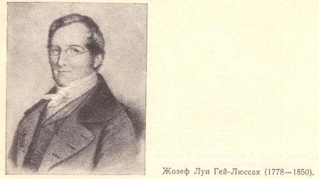 Главная заслуга этого ученого является установление химических закономерностей, особенно в создании  - Ильмира Рафиковна Абдюшева