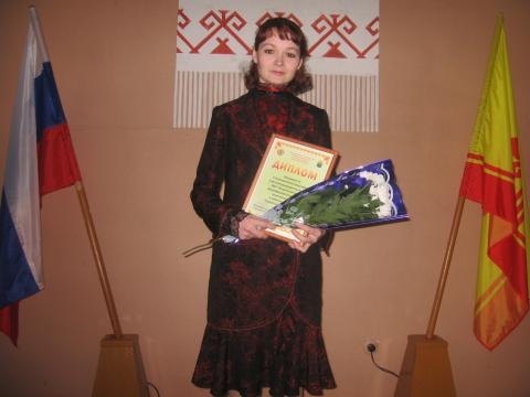 Районный конкурс `Самый классный классный` - Елена Георгиевна Степанова