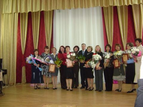 Самые классные классные--2009 - Елена Георгиевна Степанова