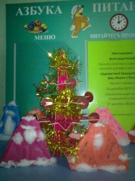Деушки Морозы - ГБДОУ детский сад №86 Невского района Санкт - Петербурга