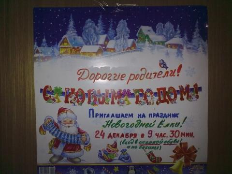 Приглашение к празднику - ГБДОУ детский сад №86 Невского района Санкт - Петербурга