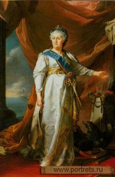 Екатерина Вторая - Юлия Игоревна Пентюхина
