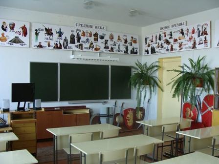 Кабинет истории - Гродековская Муниципальная средняя общеобразовательная школа