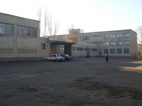 Изображение - Муниципальное общеобразовательное учреждение средняя общеобразовательная школа №4
