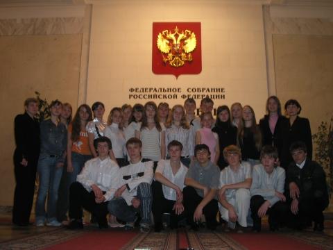 поезка в Москву - Муниципальное общеобразовательное учреждение средняя общеобразовательная школа №4